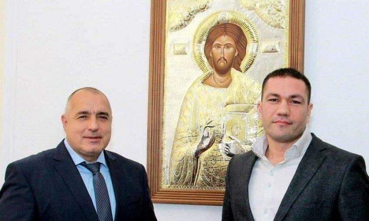 Кубрат Пулев и Бойко Борисов