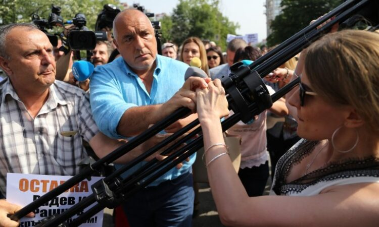 Снимка: tribune.bg